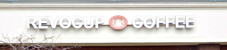Revocup sign